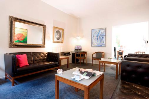 克里斯蒂安四世酒店 - 哥本哈根 - 客厅
