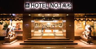 酒店No.1 高松 - 高松市