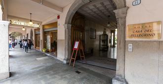 卡萨德尔佩莱格里诺酒店 - 帕多瓦