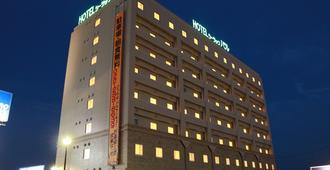 仙台帕尔海运来酒店 - 仙台
