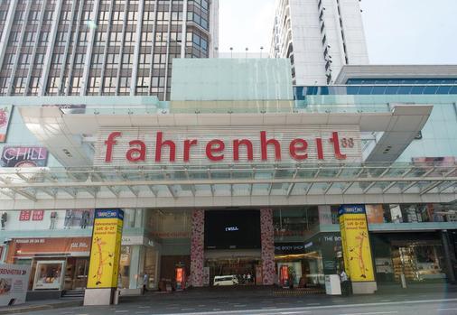 飞轮海套房酒店 - 吉隆坡 - 建筑