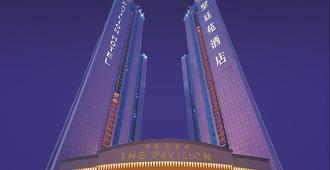 深圳圣廷苑酒店 - 深圳 - 建筑