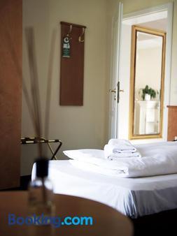 酒斯道克别墅酒店 - 杜塞尔多夫 - 浴室