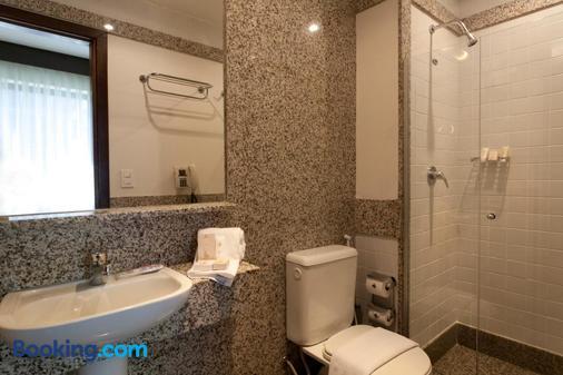 萨瓦西皇家精品酒店 - 贝洛奥里藏特 - 浴室