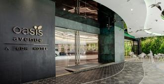 粵海酒店 - 香港