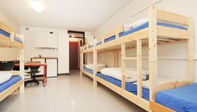 安高旅馆 - 奥斯陆 - 睡房