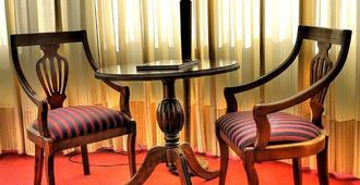 帕拉迪亚姆商务酒店 - 蒙得维的亚