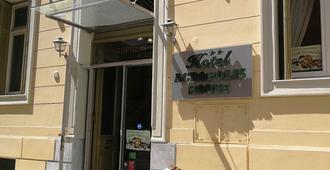 卫城酒店 - 雅典