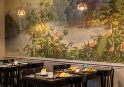 德摩尔酒店 - 巴黎 - 餐馆
