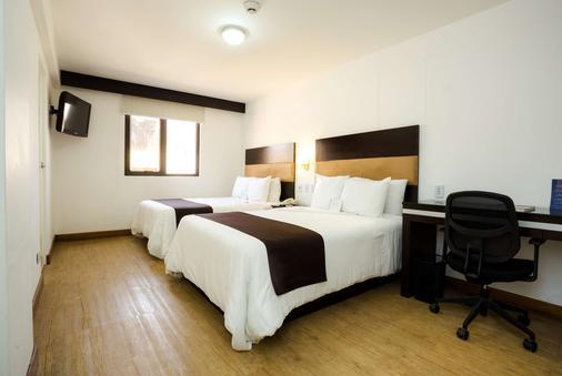 奇克拉约温德姆太阳海岸酒店 - 齐克拉约 - 睡房