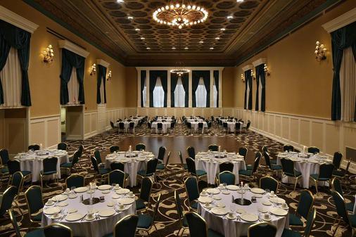 葛底斯堡酒店 - 盖茨堡 - 宴会厅