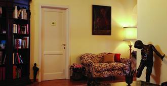 月神卡普雷塞酒店 - 那不勒斯 - 睡房