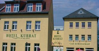 柏林库勃拉特施普雷河畔酒店 - 柏林 - 建筑