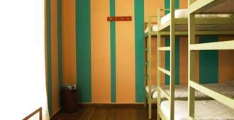 帕格瑞什青年旅舍 - 雅典 - 睡房
