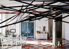 维斯勒酒店大酒店 - 格拉茨 - 大厅