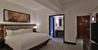 危地马拉皇家洲际酒店 - 危地马拉