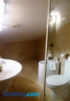 普拉斯蒂诺微型酒店 - 萨拉曼卡 - 浴室