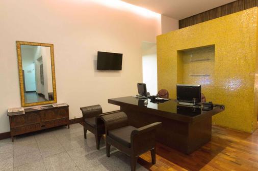 豪斯套房公寓 - 墨西哥城 - 商务中心