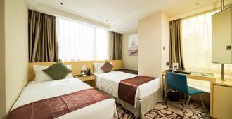 颐庭酒店 - 香港 - 睡房