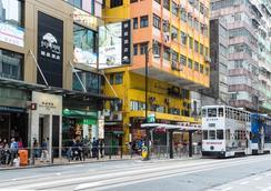 颐庭酒店 - 香港 - 户外景观