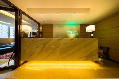 颐庭酒店 - 香港 - 柜台