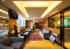 颐庭酒店 - 香港 - 休息厅