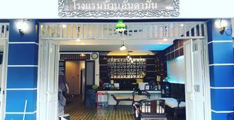 班安达曼酒店 - 甲米 - 建筑