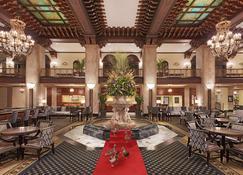 孟菲斯匹尔波地酒店 - 孟菲斯 - 餐馆