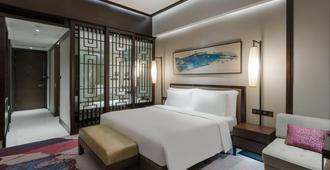 重庆保利花园皇冠假日酒店 - 重庆