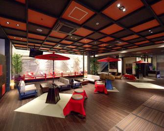 安芸宫岛 Livemax 度假村酒店 - 廿日市市 - 休息厅