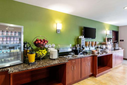 近胡德堡斯利普套房酒店 - 基林地方机场 - 自助餐