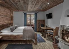 金谷瑞富酒店 - 基茨比厄尔 - 睡房
