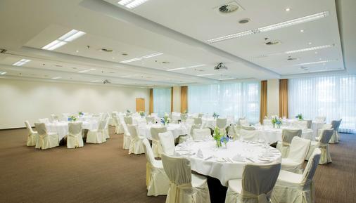 德累斯顿新城nh酒店 - 德累斯顿 - 宴会厅