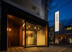 Super Hotel Niihama - 新居滨市 - 建筑