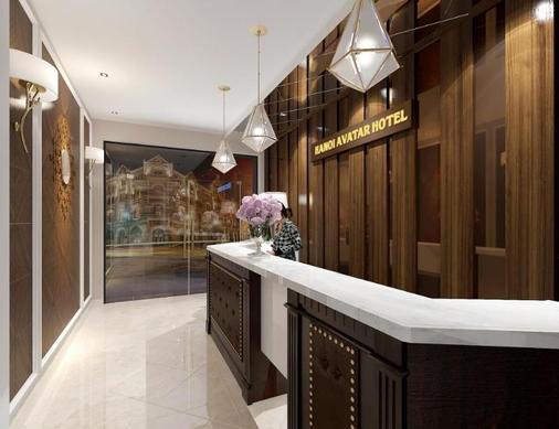河内诺瓦酒店 - 河内 - 柜台