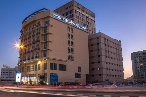 沙迦瑞恩酒店 - 沙迦 - 建筑