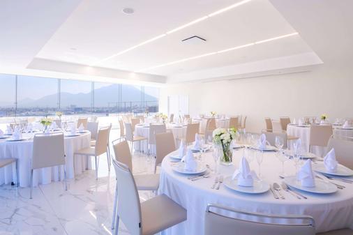 Nh蒙特雷拉菲酒店 - 蒙特雷 - 宴会厅