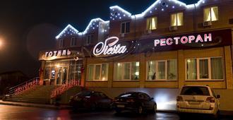 塞尔斯塔酒店 - 基辅