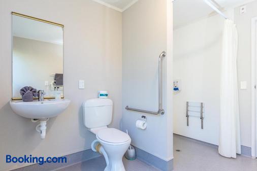 奇瑞利汽车旅馆 - 布伦海姆 - 浴室