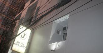 朱麗亞努酒店 - 马尼拉