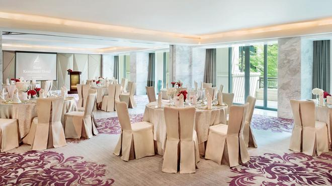 曼谷暹罗凯宾斯基酒店 - 曼谷 - 宴会厅