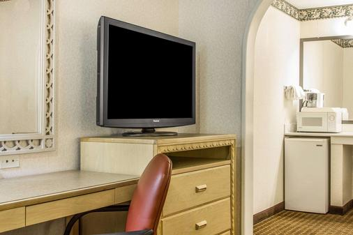 帕洛阿尔托凯富酒店 - 帕罗奥多 - 客房设施