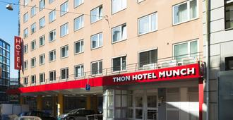 松恩酒店 - 奥斯陆 - 建筑