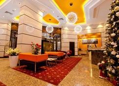 大航程酒店 - 阿拉木图 - 大厅