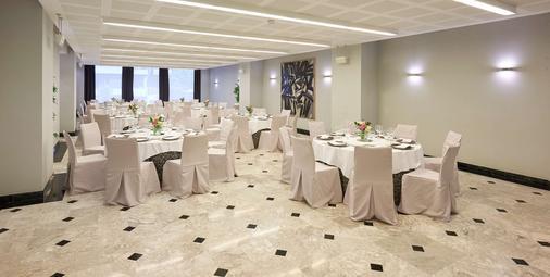 毕尔巴鄂别墅nh系列酒店 - 毕尔巴鄂 - 宴会厅