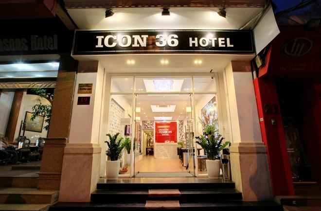 艾康36号酒店 - 河内 - 建筑