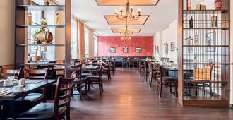 德累斯顿阿兹姆酒店 - 德累斯顿 - 餐馆