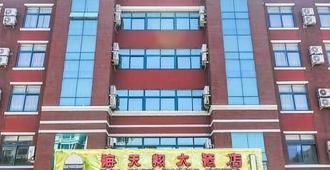 青岛海天翔大酒店 - 青岛