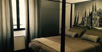 纳维利阿托姆斯奢华旅舍 - 米兰 - 睡房