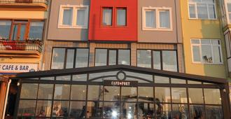 利马尼酒店 - 恰纳卡莱
